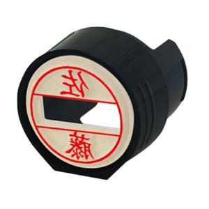 シヤチハタ/データーネームEX15号 印面 小松/XGL-15M-1072|cocodecow|02