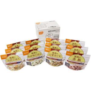 尾西食品/尾西のごはんシリーズ AY 12食セット|cocodecow