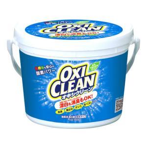 【仕様】 全世界で2000万本以上の販売を誇る洗剤の世界的ブランド。 毎日のお洗濯からキッチンのお掃...