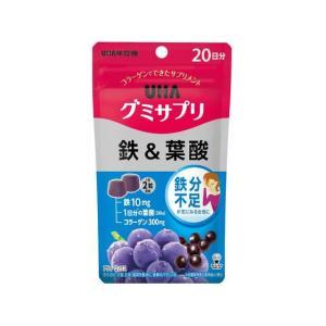 UHA味覚糖/UHAグミサプリ 鉄&葉酸 20日分 40粒|cocodecow