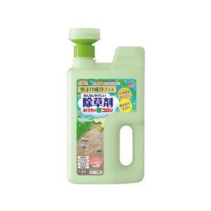 アース製薬/アースガーデン おうちの草コロリ虫よけ成分プラス 1.8L