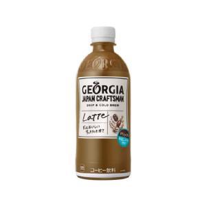 【仕様】国産牛乳を使用し、滑らかで雑味のないすっきりとした味わいです。 水出しコーヒー(5%)使用で...