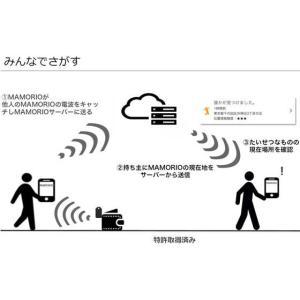 MAMORIO/忘れ物防止タグMAMORIO サクラピンク/MAM-003-SP|cocodecow|02