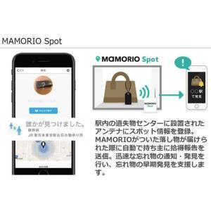 MAMORIO/忘れ物防止タグMAMORIO サクラピンク/MAM-003-SP|cocodecow|03