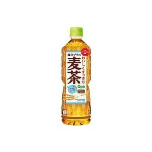 【仕様】食塩相当量0.04g(100mlあたり)を含有した、ゴクゴク飲みやすい、まろやかな味わいの麦...
