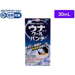 【第2類医薬品】薬)興和/ウナコーワ クールパンチ 30ml
