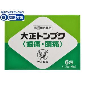 【第(2)類医薬品】薬)大正製薬/大正トンプク 6包|cocodecow