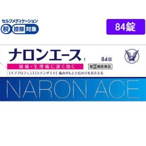 【第(2)類医薬品】★薬)大正製薬/ナロンエースT 84錠|cocodecow