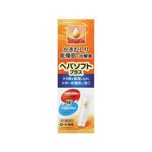 ●内容量:50g  ろーと rohto へぱそふとぷらす 皮膚軟化薬 乾燥性皮膚用薬 クリーム 【第...