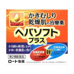 ●内容量:85g  ろーと rohto へぱそふとぷらす 皮膚軟化薬 乾燥性皮膚用薬 クリーム 【第...