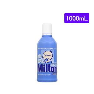●内容量:1000ml  キョーリン きょーりん KYORIN 杏林製薬 みるとん Milton 消...