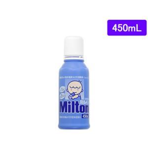 ●内容量:450ml  キョーリン きょーりん KYORIN 杏林製薬 みるとん Milton 消毒...
