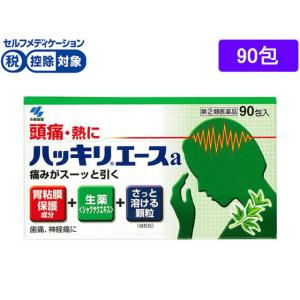 【第(2)類医薬品】薬)小林製薬/ハッキリエースa 90包|cocodecow