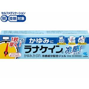 ●内容量:30g  小林製薬 コバヤシセイヤク こばやしせいやく kobayashi らなけいんれい...