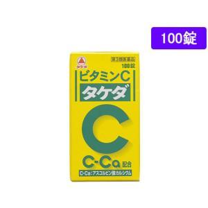 【第3類医薬品】薬)タケダ/ビタミンC「タケダ」 100錠