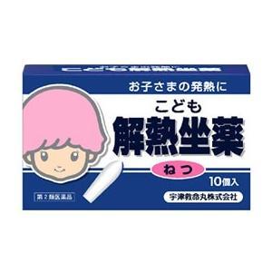 【第2類医薬品】薬)宇津救命丸/こども解熱坐薬(キオリトル) 10個|cocodecow