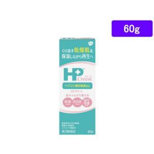 ●内容量:60g  グラクソスミスクライン gsk HPくりーむ エイチピークリーム 乾燥性皮膚炎治...