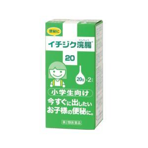 ●内容量:2個  イチジク製薬 いちじく製薬 ICHIJIKU イチジクかんちょう いちじくかんちょ...