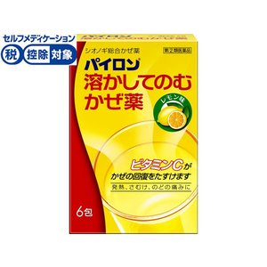 【第(2)類医薬品】薬)シオノギ/パイロン溶かしてのむかぜ薬6包|cocodecow
