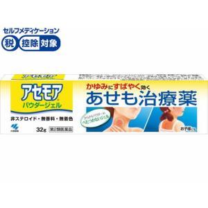 【第2類医薬品】薬)小林製薬/アセモアa パウダージェル 32g