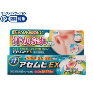 【第(2)類医薬品】★薬)池田模範堂/アセムヒEX 15g