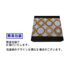 神戸牛 牛すじみそ煮|cocodecow|03