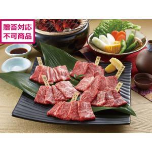 国産黒毛和牛焼肉食べ比べセット|cocodecow