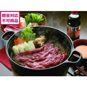 宮崎牛すき焼き肉&人形町今半割下セット|cocodecow
