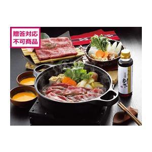 「祇園佐々木」すき焼きセットの商品画像|ナビ