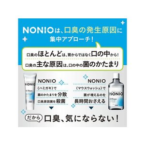 ライオン/NONIO マウスウォッシュ 600ml ノンアルコール ライトハーブミント|cocodecow|04