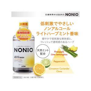 ライオン/NONIO マウスウォッシュ 600ml ノンアルコール ライトハーブミント|cocodecow|06