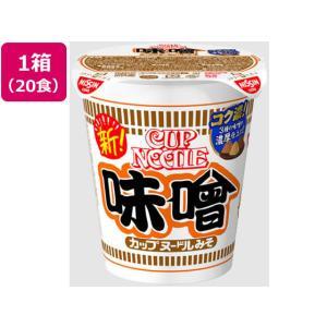 【仕様】甘みのある麦味噌ベースに、赤白の3種の味噌を合わせた濃厚な味噌スープが特徴です。 商品特長1...