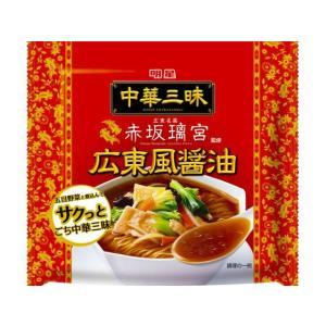 明星食品/中華三昧 赤坂璃宮 広東風醤油 104g|cocodecow
