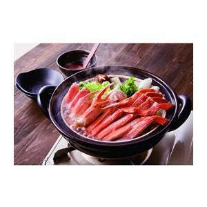 ボイルずわい蟹脚肉/Q1-5 cocodecow