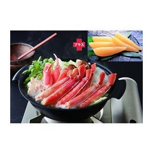 生ずわい蟹と味付数の子/Q42-6 cocodecow