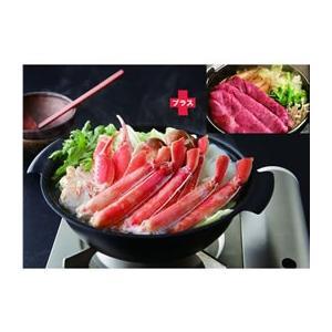 生ずわい蟹と北海道産黒毛和牛すき焼き/Q42-4 cocodecow