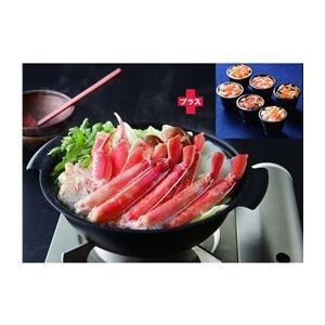 生ずわい蟹と海鮮小鉢/Q42-7 cocodecow