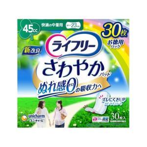 ユニ・チャーム/ライフリ- さわやかパッド 快適の中量用 30枚 cocodecow