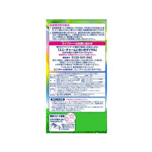 ユニ・チャーム/ライフリ- さわやかパッド 快適の中量用 30枚 cocodecow 02