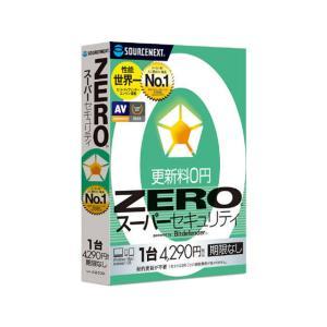 ソースネクスト/ZERO スーパーセキュリティ 1台/274760|cocodecow