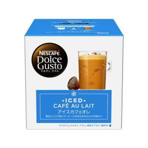 ネスレ/ドルチェグスト専用カプセル アイスカフェオレ 16杯分|cocodecow