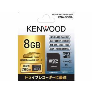 KENWOOD/高耐久SDカード 8GB/KNA-SD8A cocodecow