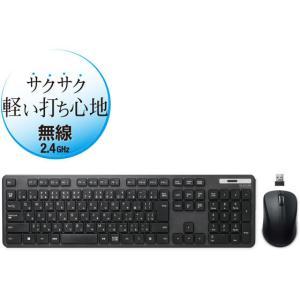 エレコム/無線薄型フルキーボード&マウス メンブレン式/TK-FDM110MBK cocodecow