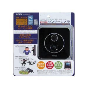 リーベックス/液晶画面付き SDカード録画式センサーカメラ/SD3000LCD|cocodecow