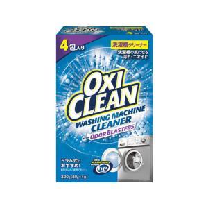 グラフィコ/オキシクリーン 洗濯槽クリーナー 粉末タイプ 4包 cocodecow