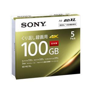 ソニー/繰返し録画用ブルーレイディスク 100GB 5枚/5BNE3VEPS2|cocodecow