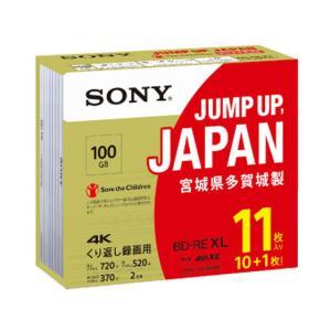 ソニー/繰返し録画用ブルーレイディスク 100GB 11枚/11BNE3VZPS2|cocodecow