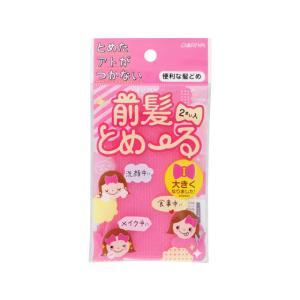 ダリヤ/前髪とめ~る ピンク 2枚入|cocodecow
