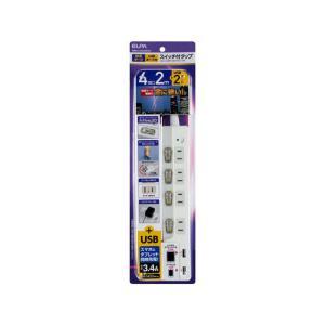 朝日電器/USB2ポートスイッチタップ2P4個口2m/WBS-LS42USB(W) cocodecow