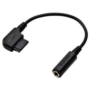 エレコム/携帯電話用変換ケーブル FOMA-φ3.5 8cm/MPA-CA2BK cocodecow
